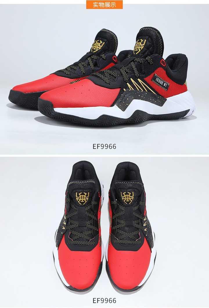 有哪些性价比好的实战篮球鞋?