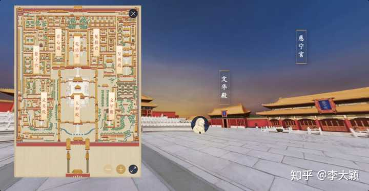 在线看故宫虚拟博物馆