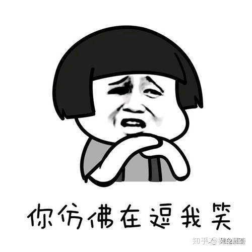 刘秀为什么叫「位面之子」?