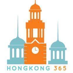 香港365天