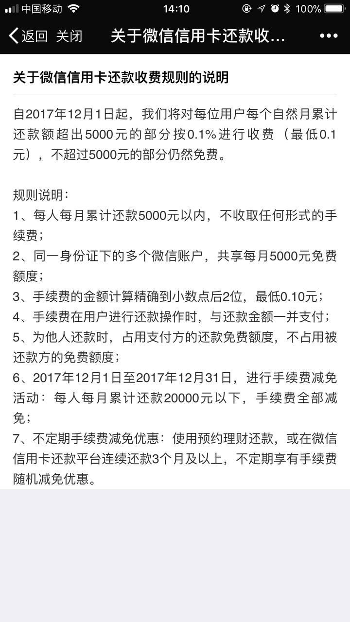 http://pic1.zhimg.com/50/v2-b7811bdeb220ee46f00d7b2de0ab1ab4_hd.jpg_诺米粒-2019最新贷款口子论坛