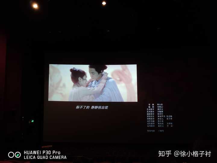 诛仙小说:如何评价9月13日上映的电影《诛仙》?作者:徐小格子衬