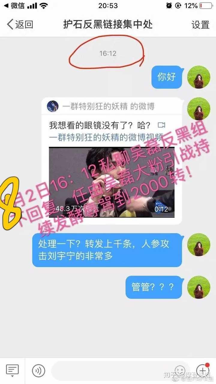 如何看待刘宇宁拿眼镜被骂?