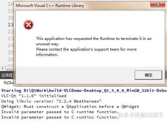 linux配置vlc-qt - 知乎