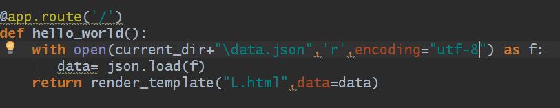 "flask框架的jinja2模板自动把传入前端json中的引号转换为"""
