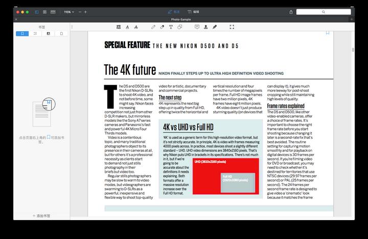 你认为PC上最好用的PDF阅读器是哪一种? - 大头有大智慧的回答- 知乎