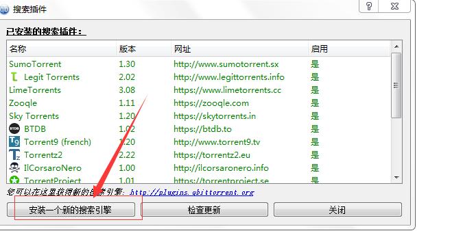 nero 9 torrent9