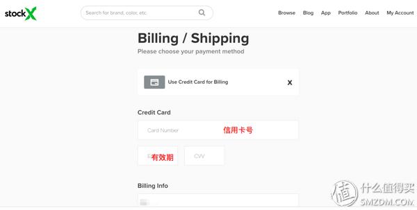 怎么在stockX上买东西并转运到中国? - 知乎