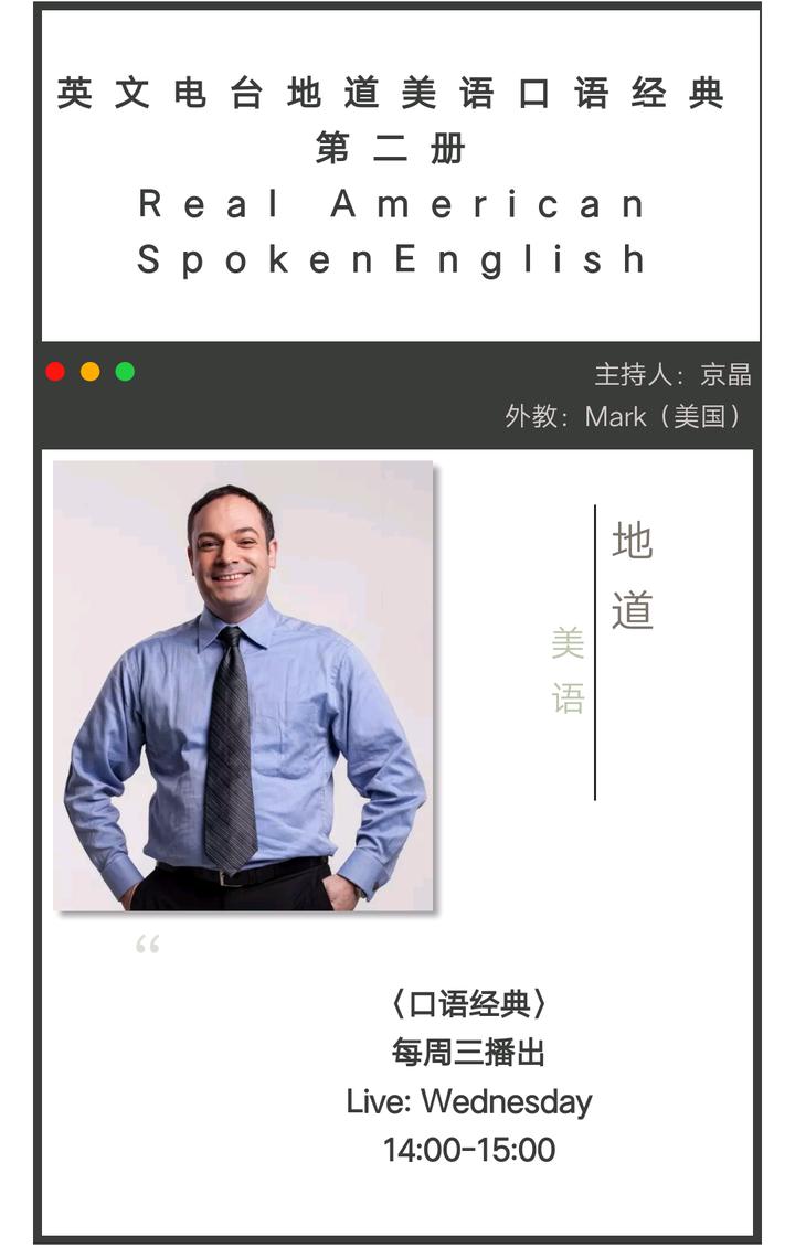 英語 方向 音痴