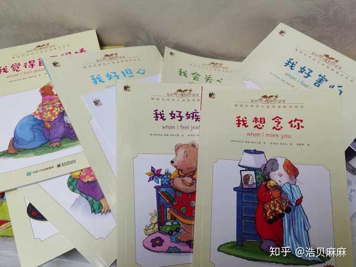【嘉宾提问】有哪些绘本值得给2-5岁宝宝购买,为什么?