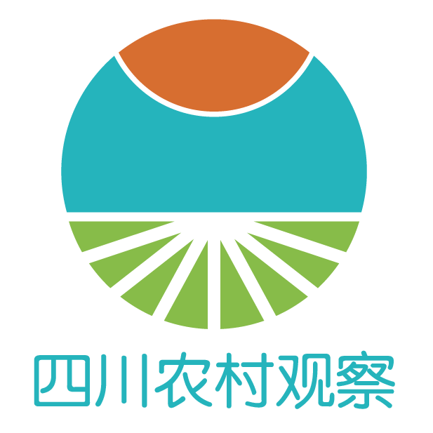 四川农村观察