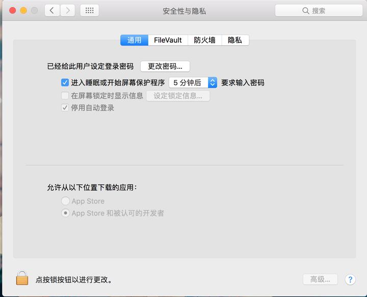 Mac上用papers 3软件,citation功能怎么使用? - 知乎