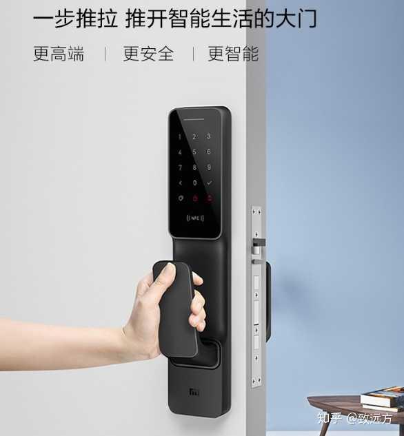 家用指纹锁有哪些性价比高的品牌,求推荐?