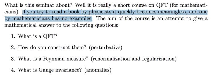 有哪些数学系鄙视物理系的经典桥段? - Jacob 的回答- 知乎