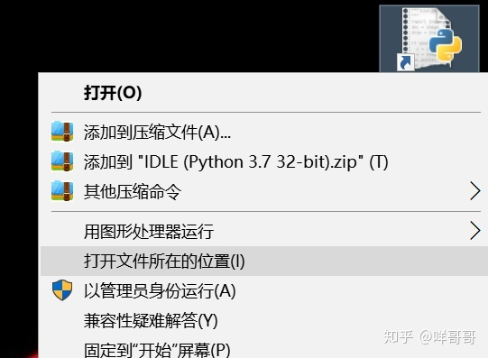 python安装easygui - 知乎