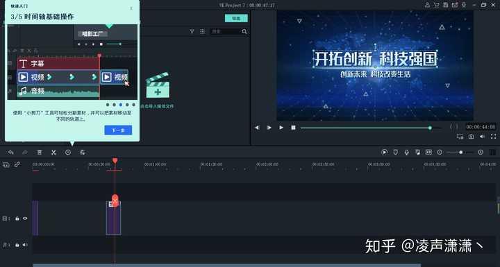喵影工厂免费下载9.4.5.10汉化版带高级特效包插图(4)