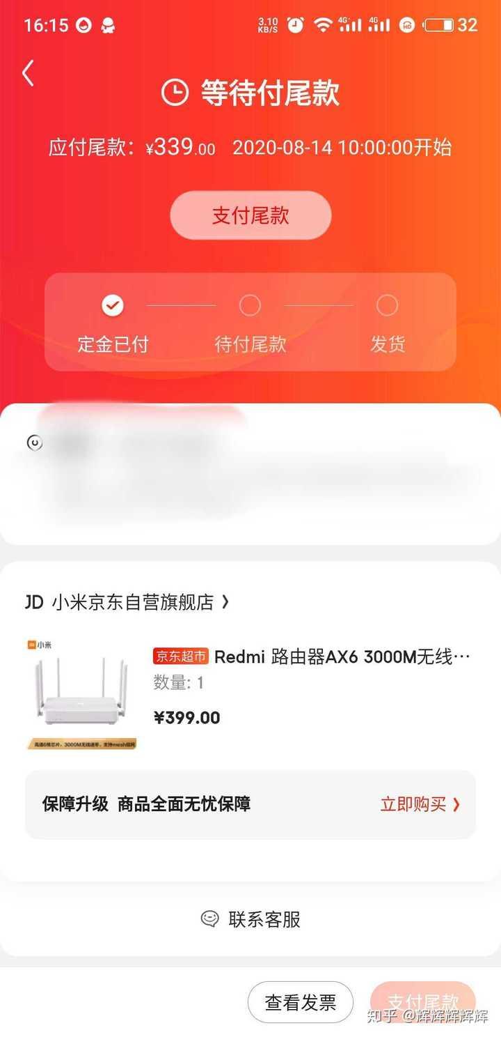 如何评价Redmi路由器AX6?