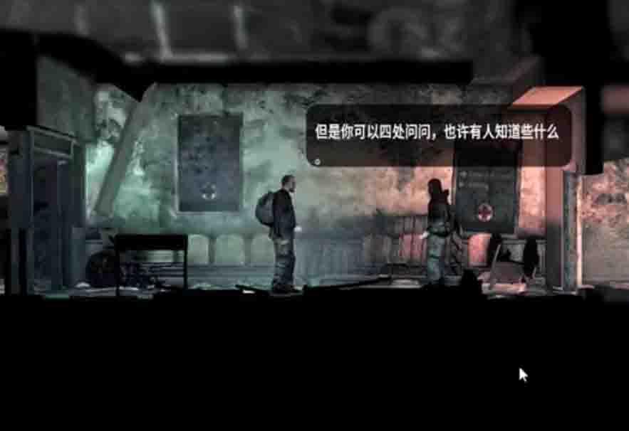 《这是我的战争》最新DLC 「父亲的承诺」游后感