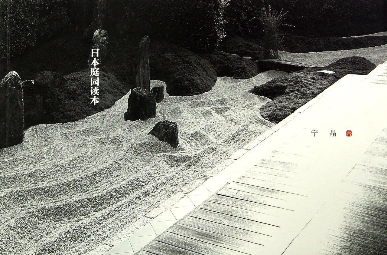 推荐一些可以了解日本的历史社会文化建筑的书