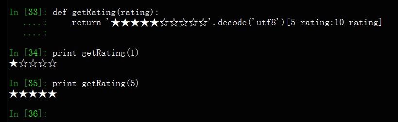 Python编程(一):Python中tuple和list的一点思考