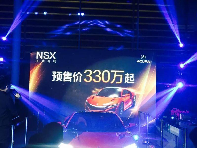 卖600万才合理!讴歌NSX预售330万太低了!