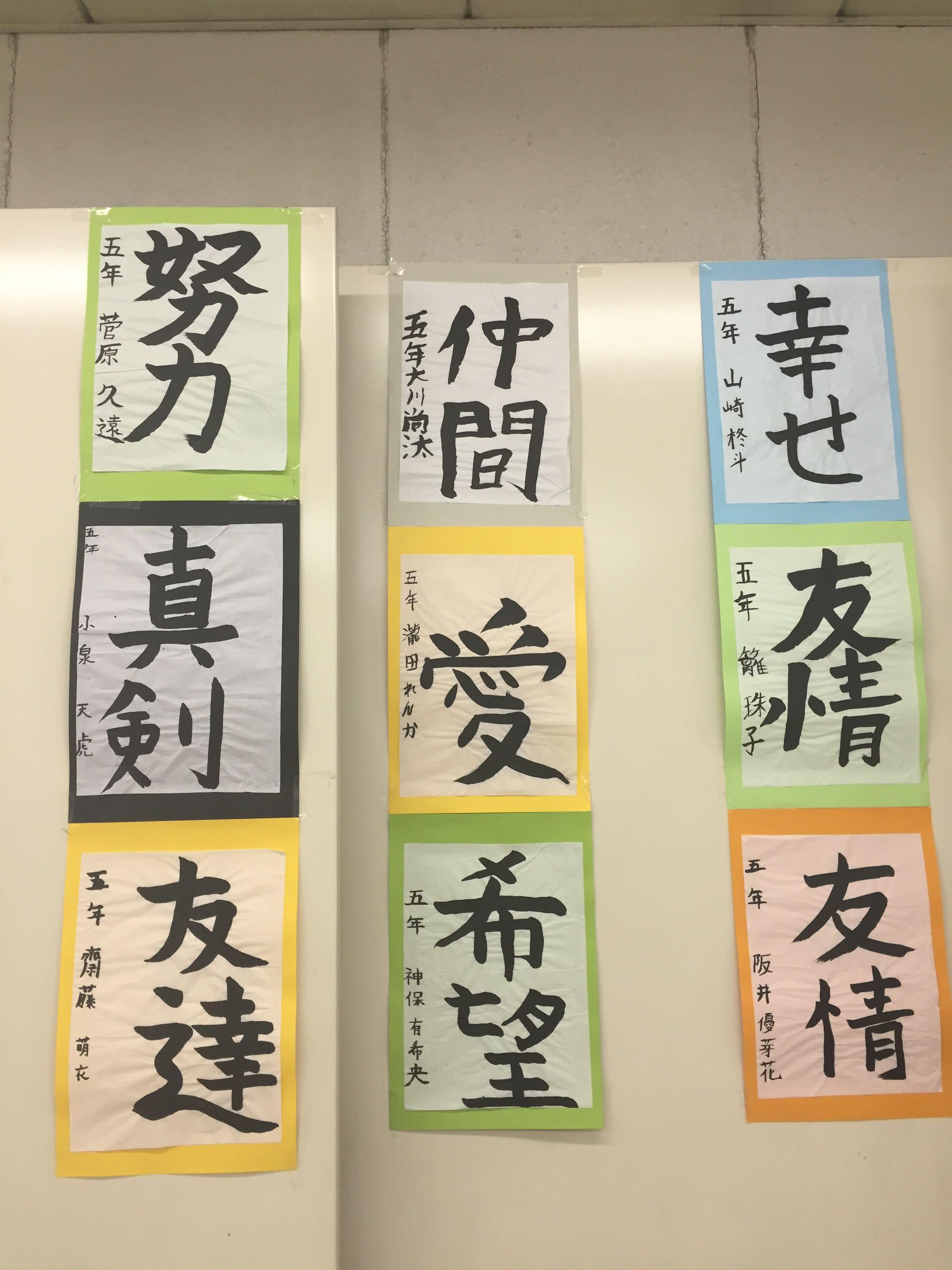 为什么日本人写汉字这么工整? - 知乎用户的回