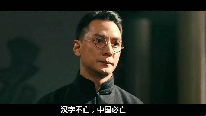 汉语未来是否会拼音化? - 蓝云的回答 - 知乎
