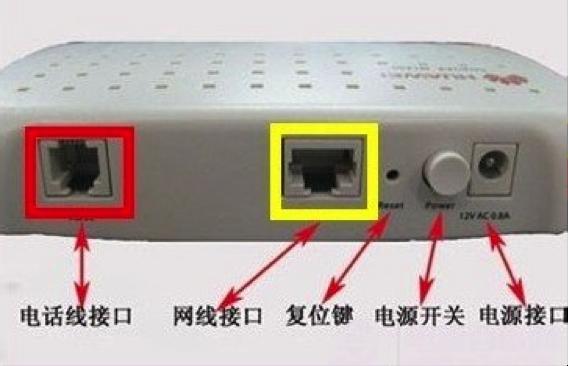 wifi信号示意图_家庭WIFI如何扩大信号范围? - 知乎