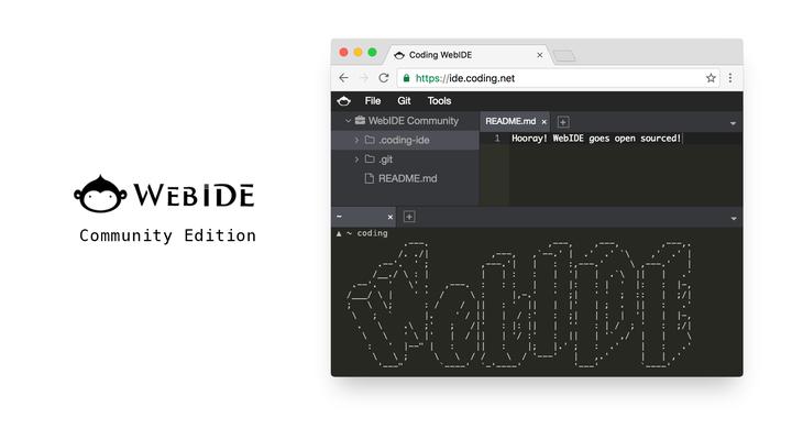Coding WebIDE 宣布开源