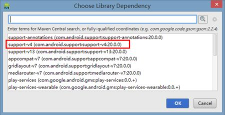 Android Support Library介绍