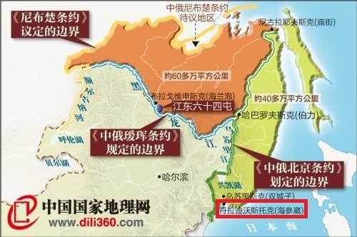 当时中国政府为什么放弃了争取海参崴和外东北
