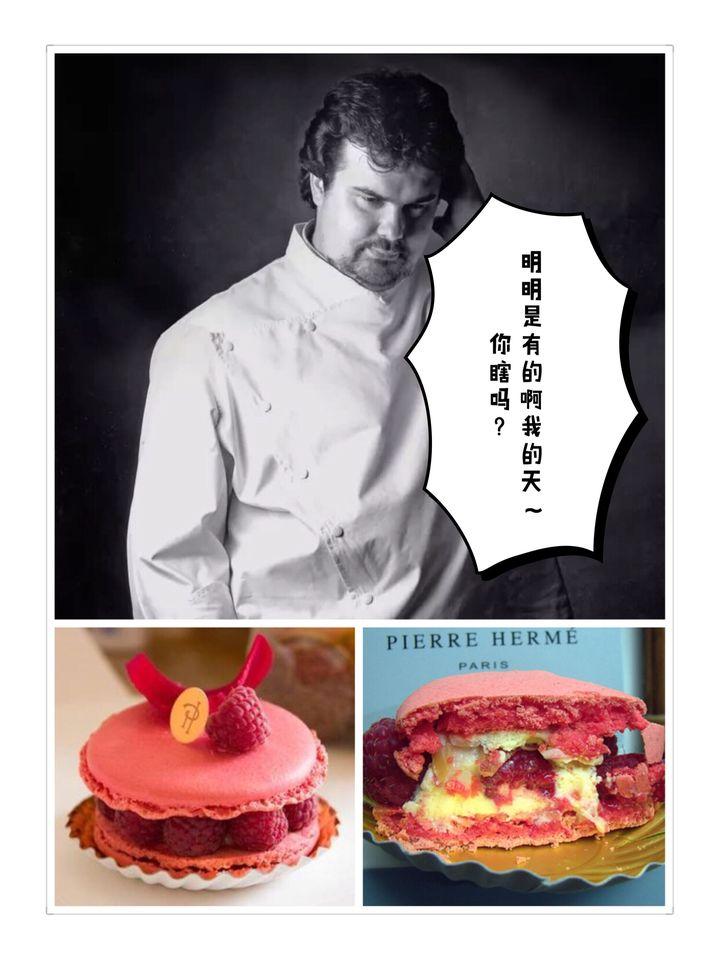 马卡龙 | 带你一起看Master Chef的法式甜品