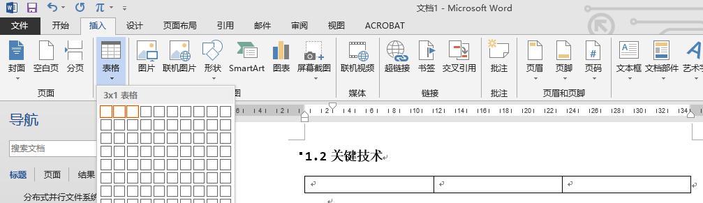http://pic1.zhimg.com/50/v2-b7811bdeb220ee46f00d7b2de0ab1ab4_hd.jpg_给公式添加自动编号的几个方法_sdujava2011-CSDN博客