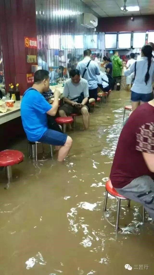 """北京桑拿网凭什么号称""""早餐之都和夜生活之都""""?"""