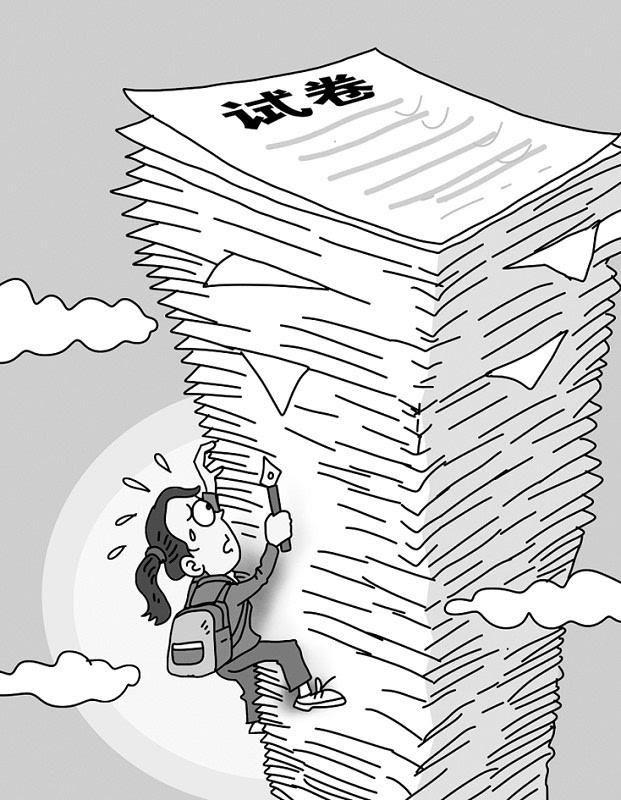 孩子做作业拖拉,如何让孩子按时完成作业?插图(25)