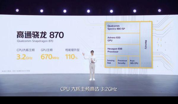 推荐必看:3500元价位手机有哪些曝光 优惠活动社区 第5张