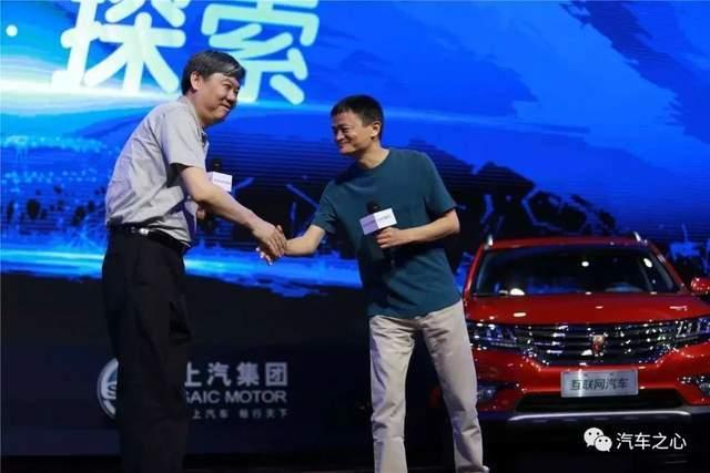 揭秘上汽高端品牌:融资超百亿,阿里入局,首款车明年1月发布
