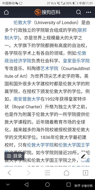 cici项偞婧百度百科:项偞婧个人资料,项偞婧名字怎么读