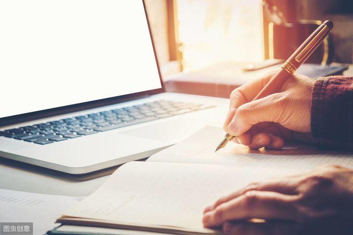 文案怎么写吸引人(如何写作一篇价值百万的吸睛文案)
