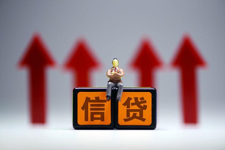怎么防止小贷爆通讯录(怎样才算是高利贷呢)插图(1)