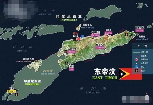东帝汶是哪个国家(东帝汶和西帝汶的区别)