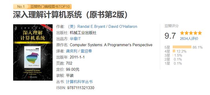 计算机专业,计算机领域经典书籍,pdf