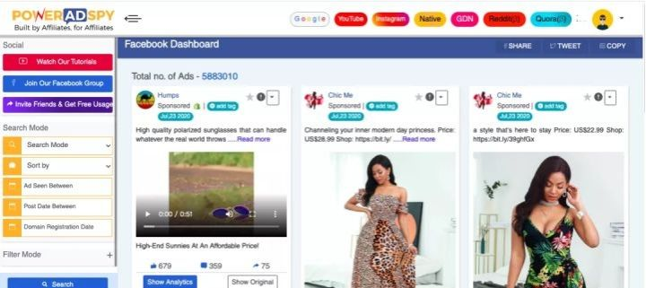 广告跟踪和监控工具