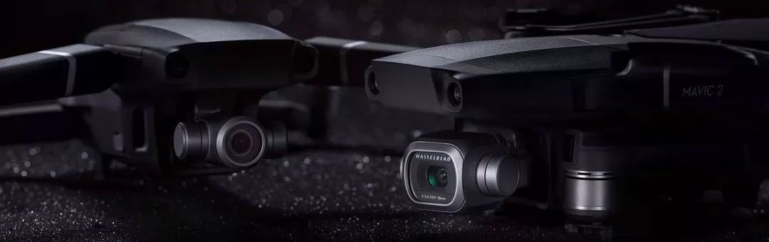 the camera of the drone