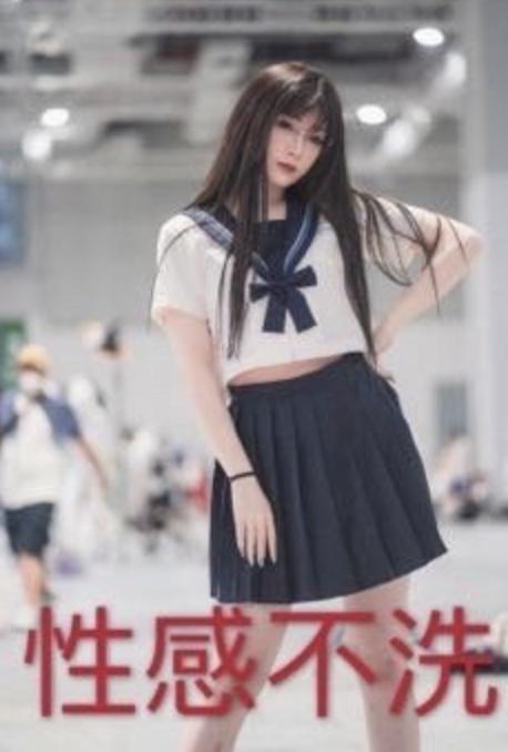 是谁在侮辱中国女孩的「性感」审美?3