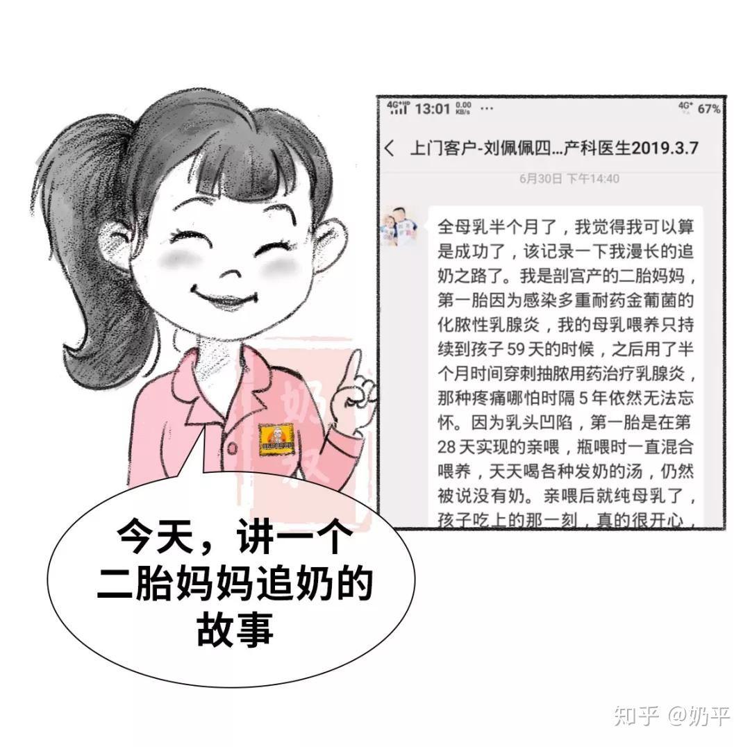 乳腺 炎 性 化膿