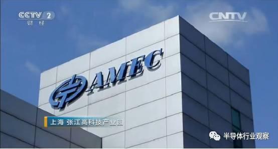 国内芯片技术交流-中国半导体在三个领域打破了国外垄断 半导体行业观察risc-v单片机中文社区(10)