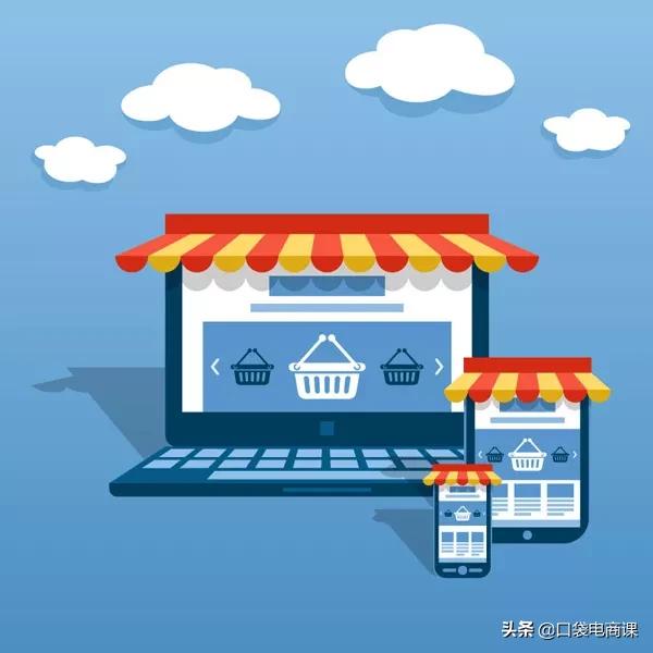 淘宝网商家登录不上(为什么淘宝店铺被封)
