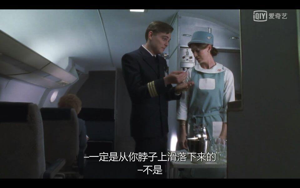 在飞机上如何搭讪空姐