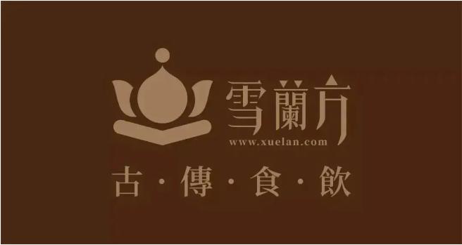 当古传食饮遇上江南大学--CTGABA有机功能性食品研发中心成立了!